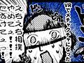 【漫画】VR空間でメチャクチャになった | オモコロ