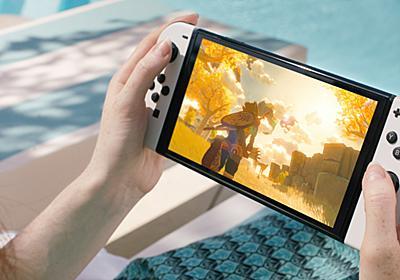 Nintendo Switch(有機ELモデル)に触れてわかった5つの優秀ポイント - GAME Watch