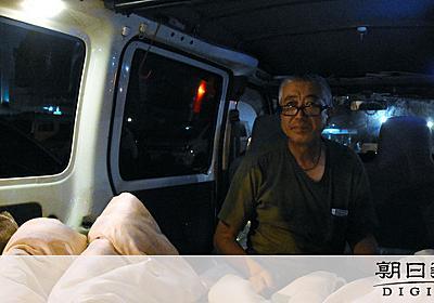 混み合う被災地の車中泊 避難所で寝ないそれぞれの事情:朝日新聞デジタル