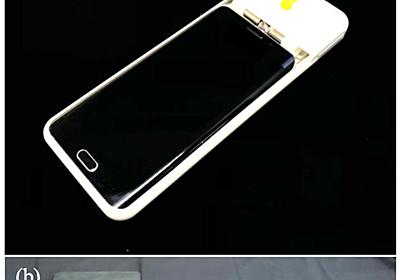虫のように充電器に這いよるスマートフォンケース ソウル大学校「CaseCrawler」開発:Innovative Tech - ITmedia NEWS