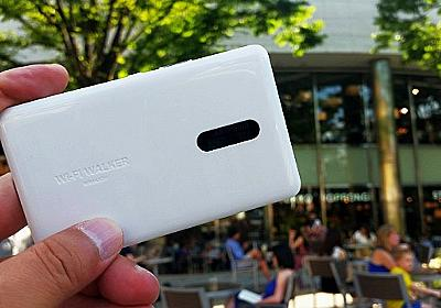 Wi-Fi WALKER WiMAX 2+ NAD11レビュー:11ac 5GHz Wi-Fi、2.4GHz、USB接続など通信速度比較 - Engadget 日本版