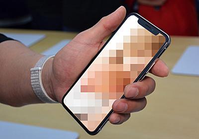Google、児童ポルノ画像検出特化のAIツールキットをリリース。人力判別の精神的ストレスを大幅軽減 - Engadget 日本版