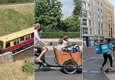 自転車はどこに停めても大丈夫 ベルリンのふつうのくらし・いどう編 :: デイリーポータルZ