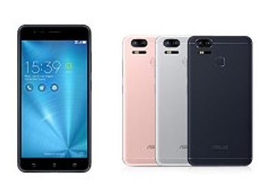 blog of mobile » Blog Archive » 背面にデュアルカメラを搭載したスマートフォンASUS ZenFone 3 Zoom (ZE553KL)を発表、日本版を用意