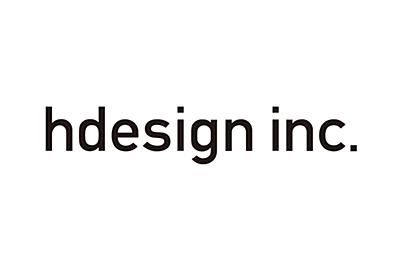 hdesign inc. | 株式会社エイチデザイン | 東京・世田谷区のWeb制作会社
