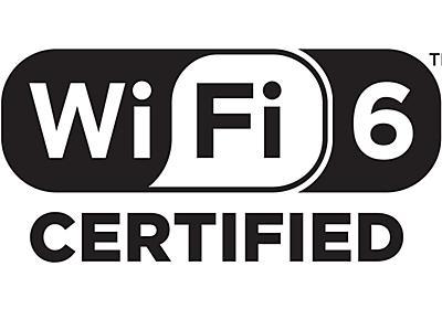 「Wi-Fi 6」認証プログラム開始 「Galaxy S10」や「iPhone 11」がサポート - ITmedia NEWS