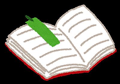 現在あなたが住んでいる住居に、紙の本は何冊くらいありますか … - 人力検索はてな