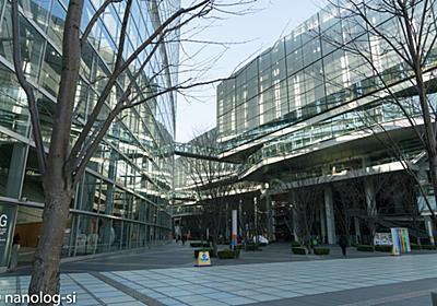 東京国際フォーラムガラス棟でリフレクション撮影してきた【撮影ポイント】 | 恣意的なのログ