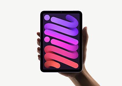 iPad mini(第6世代)が「配送準備中」に!現在は出荷まで4〜6週待ち - iPhone Mania