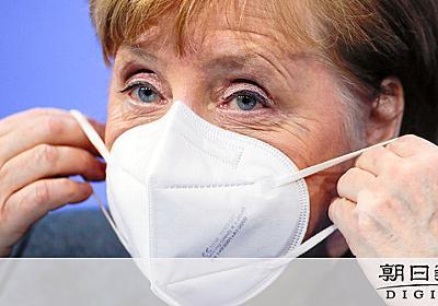 ドイツ、公共交通機関で布マスクNG 医療用を義務化へ [新型コロナウイルス]:朝日新聞デジタル