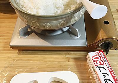 セリアのおにぎり型でごはんを冷凍する - でらえ参る!
