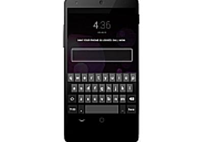 電話に出ない子どもにうんざりした母親、「Ignore No More」アプリを開発 - CNET Japan
