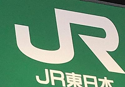 東北新幹線で走行中にドア開く 運転士が緊急停止 - 毎日新聞