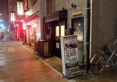 アメリカからの逆輸入、コース3800円のラーメン屋「TSURUMEN TOKYO」に小野式製麺機3型を見に行く - 趣味の製麺