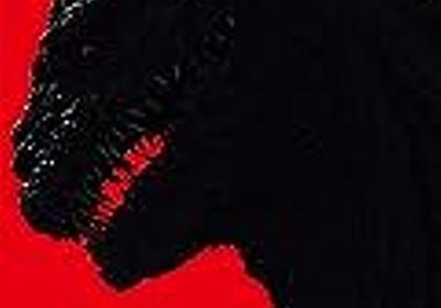 庵野秀明監督「シン・ゴジラ」を見たので、良かったところと気になったところを語りたい。 - うさるの厨二病な読書日記