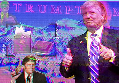 Trumpwave and Fashwave Are Just the Latest Disturbing Examples of the Far-Right Appropriating Electronic Music - Thump