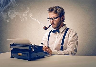 「WEBライターは収入が少ない」は本当か?文章で稼いだ20日間の実績を公開 - ミラクリ