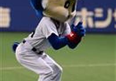 【球界ここだけの話(388)】ドアラ、シーズン中に半月板損傷していた!手術して現在はリハビリ中 - 野球 - SANSPO.COM(サンスポ)