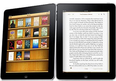 Apple planning iBooks and publishing NYC event for January (updated) | VentureBeat