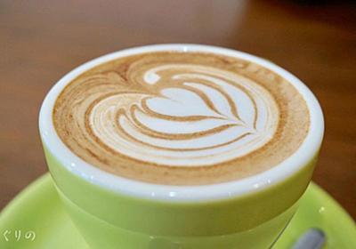 癒しの空間&本格派ならココ!仙台荒井のケヤキコーヒー | めぐりの
