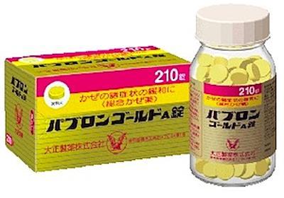 「パブロンゴールド」でトリップする<金パブ中毒>な人たち~市販薬をドラッグ代わりに|健康・医療情報でQOLを高める~ヘルスプレス/HEALTH PRESS