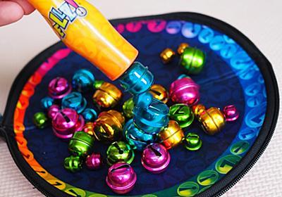 「ベルズ(BELLZ!)」磁石でカラフルな鈴を取っていくシンプルなアクションゲーム。 - 親子ボードゲームで楽しく学ぶ。