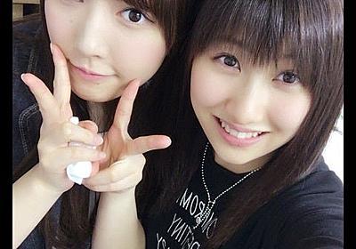 もぉ半年だけど…決めた…佐藤優樹chan | モーニング娘。'19 天気組オフィシャルブログ Powered by Ameba