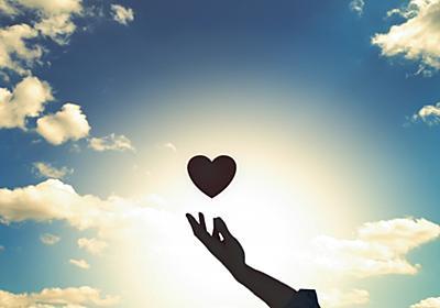 怒りや悲しみや寂しさがあっても必ず愛があるんだよね~。 - ・・・私がわたしであるために・・・