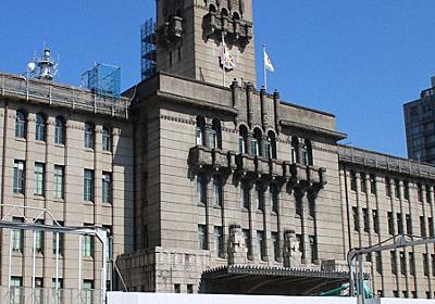 公益通報した京都市職員への停職処分取り消し命じる判決 京都地裁 - 毎日新聞