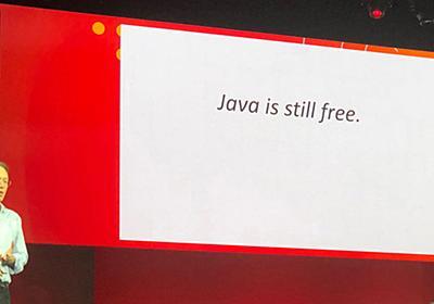 「Java is Still Free」――Javaのサポート問題へ終止符、迎える4つの進化【Oracle Code One 2018 Java Keynote】 (1/3):CodeZine(コードジン)