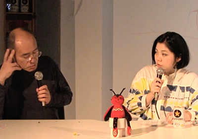 「あしたのあたし」トークゲスト:細馬宏通|吉田アミ|note