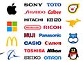 なぜ日本のブランドは文字ベースのロゴが多いのか? デザイン会社 ビートラックス: ブログ