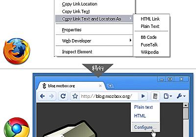 Firefoxで使用していた&Chromeで使用中の拡張機能 計36個 | Webクリエイターボックス