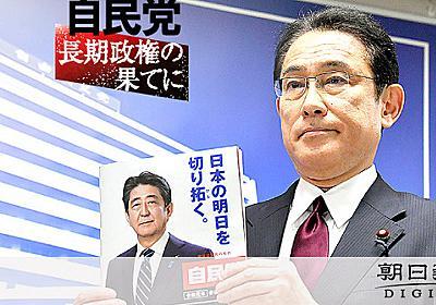打ちでの小づちで「お肉券」? 要望合戦、迷走に拍車も:朝日新聞デジタル