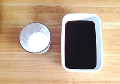 【簡単おやつ】コーヒーゼリーを手作り。練乳とミルクで、甘さ控えめに - ベリーの暮らし
