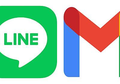 LINEやGmailの通知が来ない慢性トラブルの原因がようやく判明?「通知の自動調整」の模様 | スマホダイジェスト