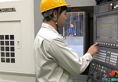 オークマがAIで工作機械を高度化。ベテラン担当者でも難しい不具合を推測|ニュースイッチ by 日刊工業新聞社