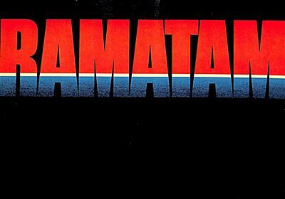 女性リードギタリストを擁したラマタムのデビューアルバム『ラマタム』 | OKMusic