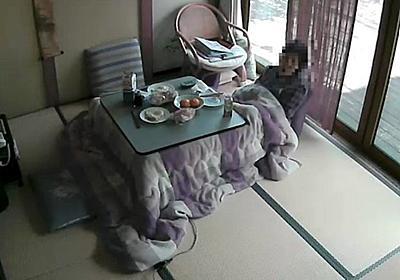 ひとり暮らしの認知症の母が準備した朝食が切なすぎた話 (1/1)  介護ポストセブン