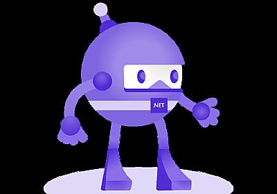 ASCII.jp:あらためて「.NET」について整理する (1/2)