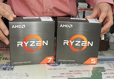 【コレオシ】AMD「Ryzen 5000」シリーズの在庫復活にアキバ店員が一言! - エルミタージュ秋葉原