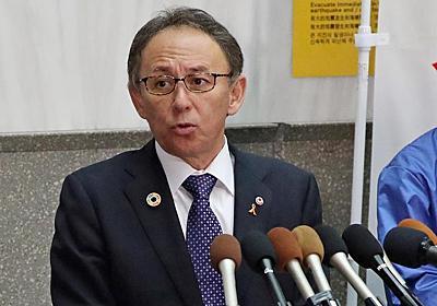 玉城知事、反対72%も笑顔なく のぞく政治的計算(1/2ページ) - 産経ニュース