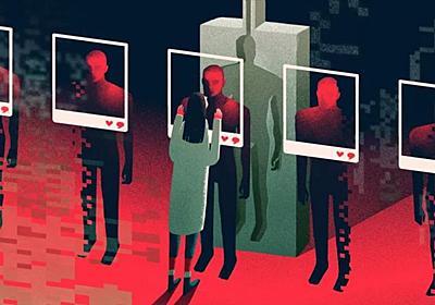 出会い系サイトに顔写真を擦り切れるまで使われる人たち