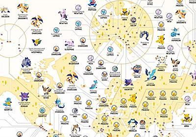 『ポケモン』世界各国の検索数トップポケモンが分かるマップが作成される。アメリカはゲンガー、ヨーロッパはケーシィ、日本はいかに   AUTOMATON