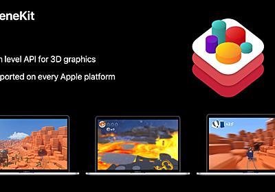macOS 10.15 Catalinaの初期リリースではNVIDIA製のdGPUを搭載したMacBook ProやiMacでSceneKitがサポートされず、Catalyst系アプリの機能が一部制限されるもよう。   AAPL Ch.