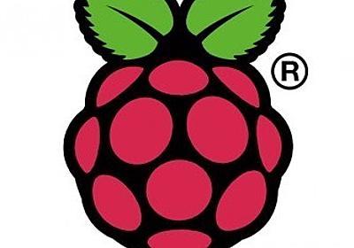 Raspberry Piで最小サイズのバックアップを作成する | DevelopersIO