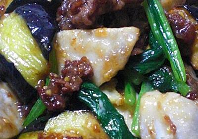 里芋と牛肉と秋なすの生姜醤油炒め by メェメイ 【クックパッド】 簡単おいしいみんなのレシピが301万品