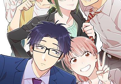 ヲタク同士の恋を描く「ヲタクに恋は難しい」ノイタミナでテレビアニメ化 - コミックナタリー
