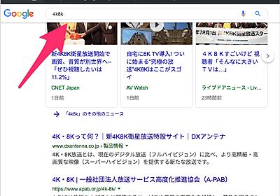 Google、新しいデザインの検索バーをPC検索に導入――丸角、スティッキーヘッダー型 | 海外SEO情報ブログ