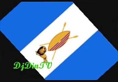 Ekitiibwa Kyabuganda Buganda National Anthem Dj Din
